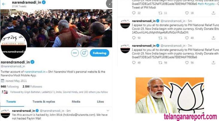 PM Modi Twitter Account Hacked