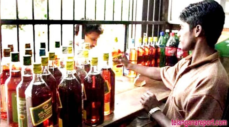 reduced-alcohol-prices-in-ap